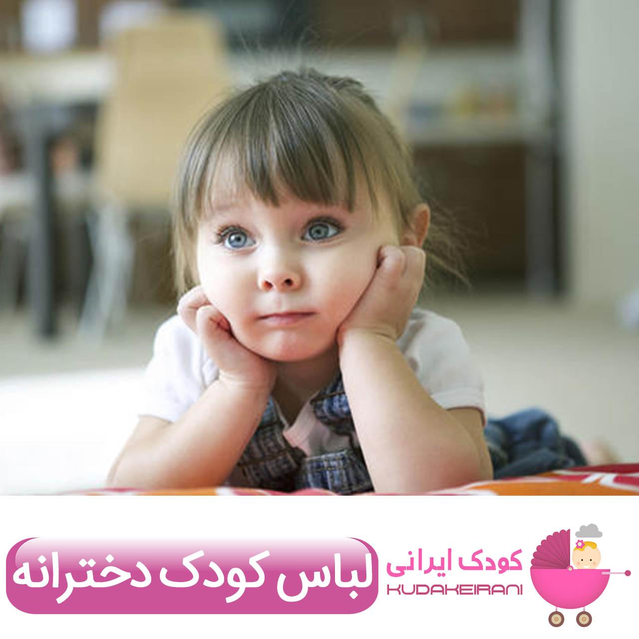 دامن پیشبندی بچه گانه پوشاک بچه گانه | لباس کودک ایرانی | لباس نوزاد | سیسمونی